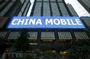Китайские операторы связи